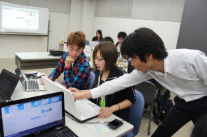 プログラミング大学